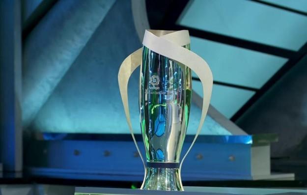 La Liga Trophy